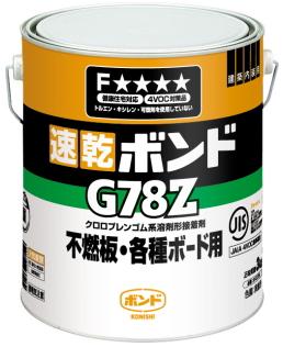 コニシ G78Z 3kg ケース6缶入り(お取り寄せ品)