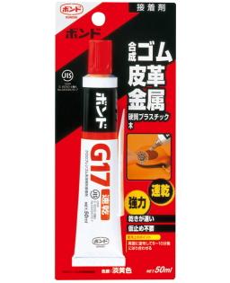 ゴム系接着剤 コニシ 保障 G17 売却 50ml 小箱5本入り ブリスター