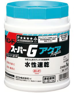 コニシ ボンドスーパーGアクア 1kg ケース10缶入り(お取り寄せ品)