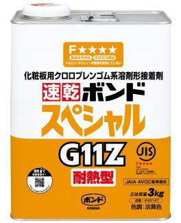 コニシ 速乾ボンドG11Z 3kg ケース6缶入(お取り寄せ品)