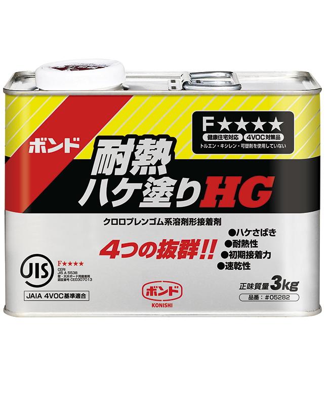 コニシ ボンド耐熱ハケ塗りHG 3kg ケース6缶入り(お取り寄せ品)