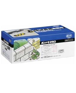 コニシ ボンドE250 【エポキシ接着剤】 800gセットケース10個入り(お取り寄せ品)
