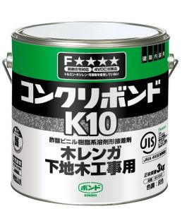 コニシ コンクリボンドK10 3kg ケース6缶入り(お取り寄せ品)