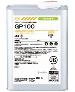 コニシ ボンドGP100 1kg ケース12缶入り(お取り寄せ品)