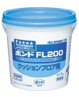 コニシ ボンドFL200 1kg ケース18缶入り(お取り寄せ品)