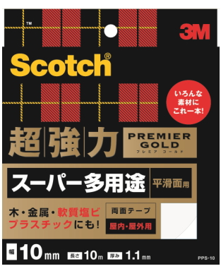 3M(スリーエム) 超強力両面テープスーパー多用途(PPS-10) 10mm×10m小箱10巻入り(お取り寄せ品)
