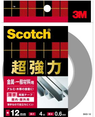 3M(スリーエム) 超強力両面テープ金属・一般材料用(SKD-12)ケース20巻入り