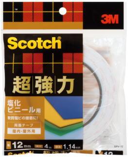 3M(スリーエム) 超強力両面テープ塩化ビニール用 (SPV-12) 12×4m小箱20巻入り