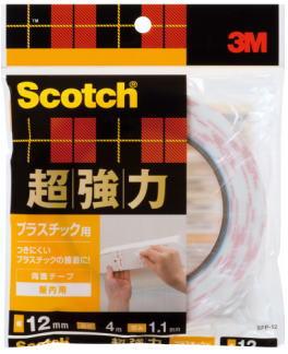 3M(スリーエム) 超強力両面テーププラスチック用 (SPP-12) 12×4m小箱20巻入り