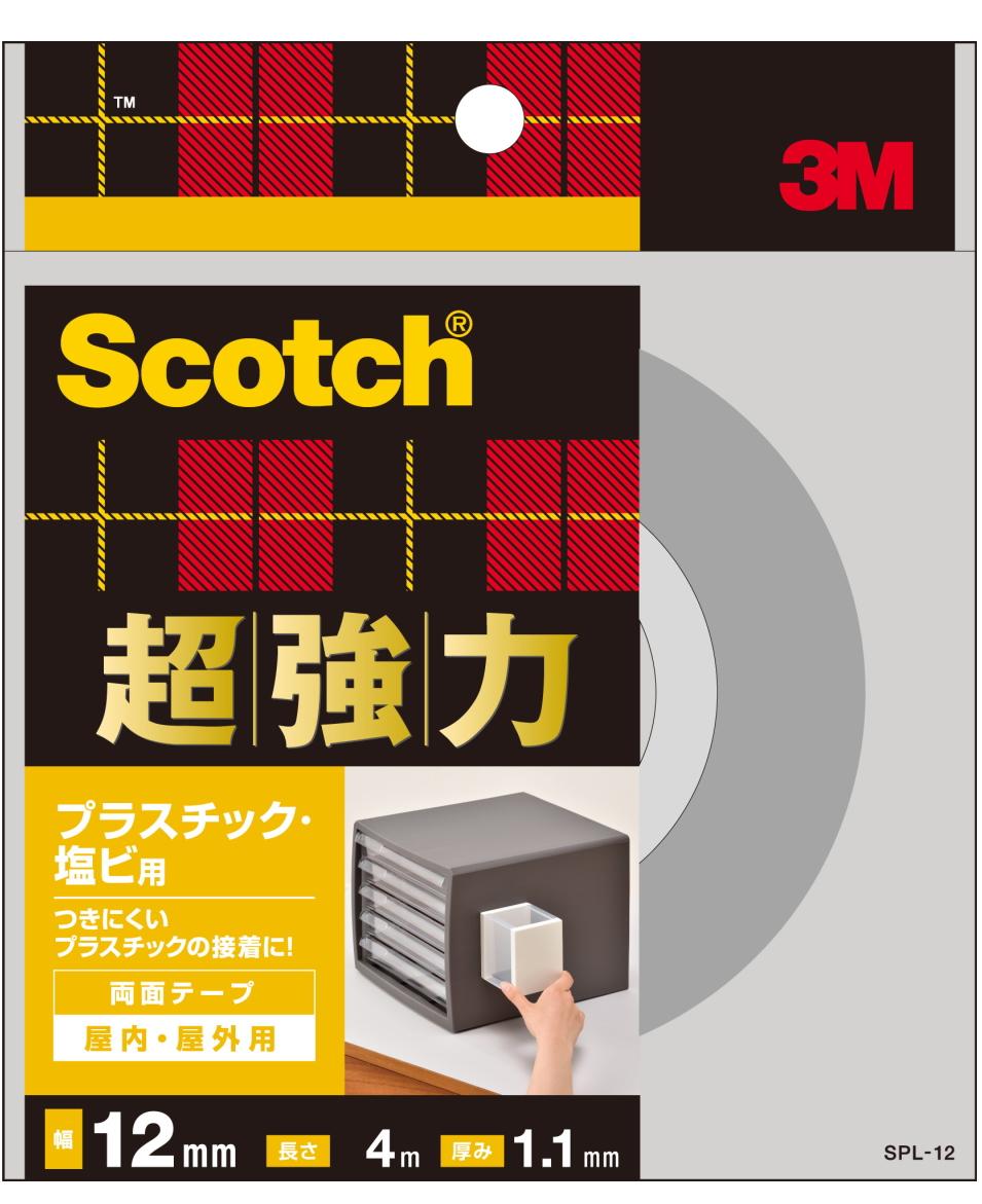 3M(スリーエム) 超強力両面テープ プラスチック・塩ビ用 SPL-12小箱20個入り