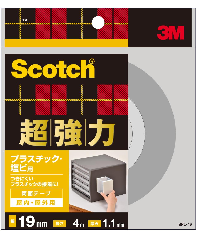 3M(スリーエム) 超強力両面テープ プラスチック・塩ビ用 SPL-19小箱10個入り