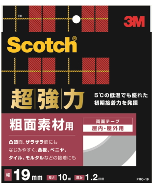 3M(スリーエム) 超強力両面テープ粗面素材用 (PRO-19) 19×10m小箱10巻入り(お取り寄せ品)