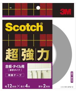 3M(スリーエム) 超強力両面テープ合板・タイル用 (SPW-12) 12×4m小箱20巻入り