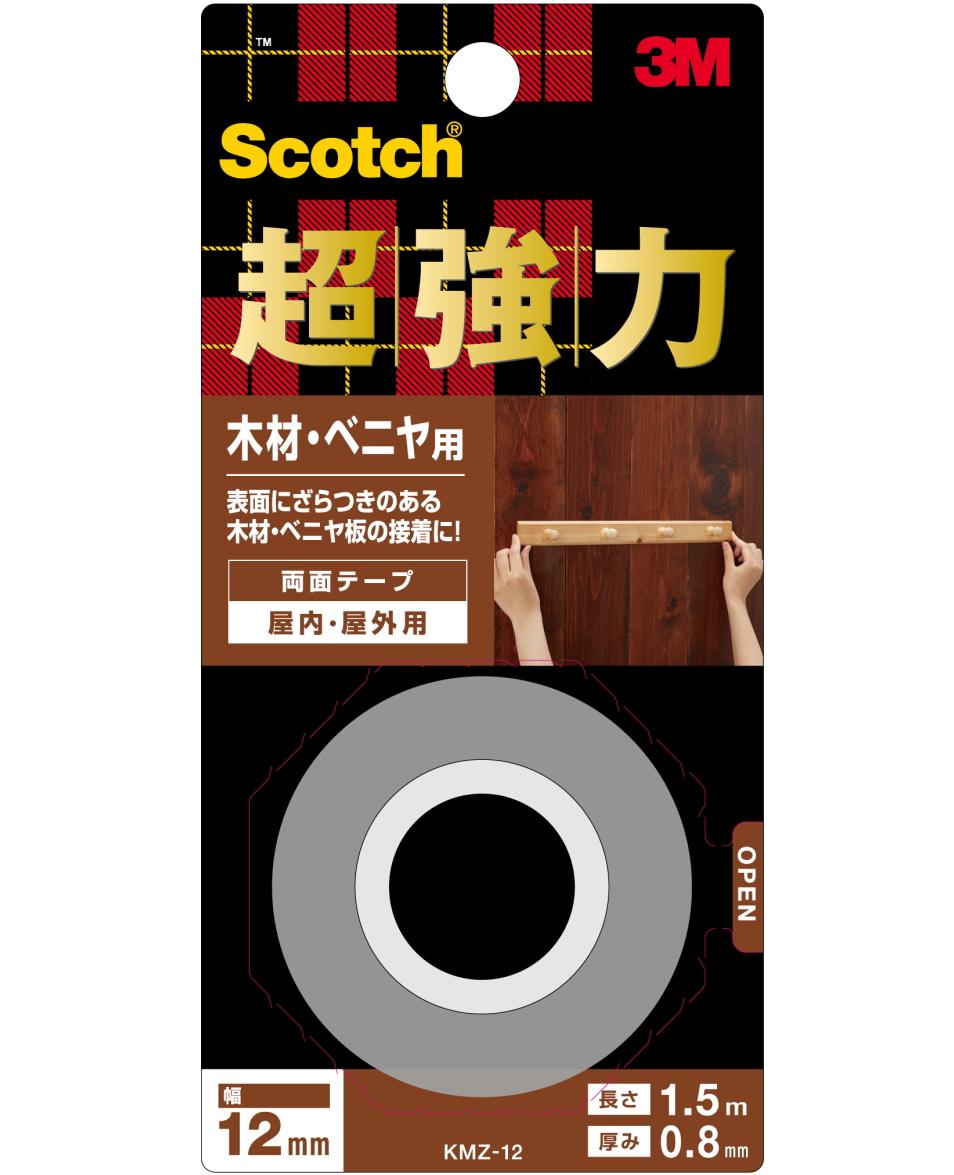 3M(スリーエム) 超強力両面テープ 木材・ベニア用(KMZ-12)小袋20個入り