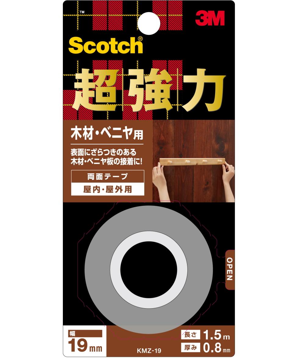 3M(スリーエム) 超強力両面テープ 木材・ベニア用(KMZ-19)小袋20個入り