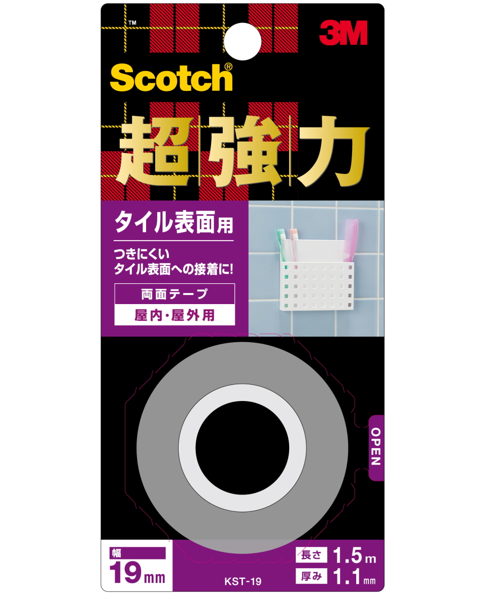 3M(スリーエム) 超強力両面テープ タイル表面用 KST-19小袋20個入り