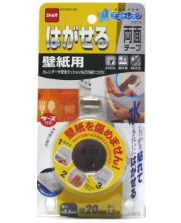 はがせる両面テープ。水できれいにはがせます。  ニトムズ はがせる両面テープ 壁紙用 20mm×1.5m(T3972)