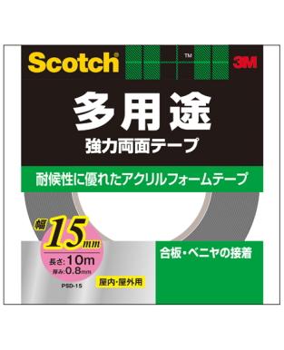 3M(スリーエム) 業務用強力両面テープ15 (PSD-15) 15×10mケース40巻入り(お取り寄せ品)