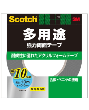 3M(スリーエム) 業務用強力両面テープ10 (PSD-10) 10×10mケース40巻入り(お取り寄せ品)