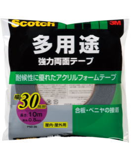 3M(スリーエム) 業務用強力両面テープ30 (PSD-30) 30×10mケース20巻入(お取り寄せ品)