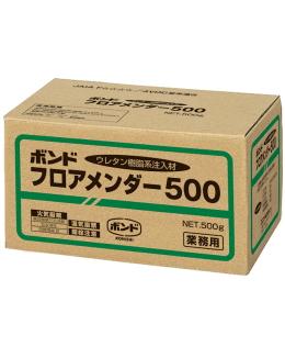 コニシ ボンドフロアメンダー500 500gセット 小箱6セット入り(お取り寄せ品)