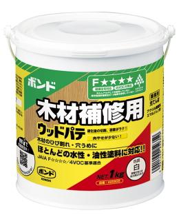 コニシ ウッドパテ 白 1kgケース12缶入り(お取り寄せ品)