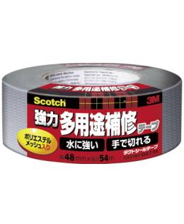 (DUCT-54) 48×54m ケース24巻入り(お取り寄せ品) 強力多用途補修テープ 3M(スリーエム) ダクトシールテープ