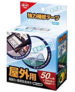 海外輸入 多用途補修テープ コニシ ボンドストームガード クリヤー オリジナル 50mm×2m