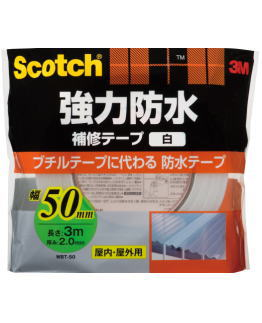 3M(スリーエム) 強力防水補修テープ 白 (WBT-50) 50×3m 小箱10巻入り