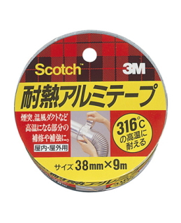 3M(スリーエム) 耐熱アルミテープ (ALT-38) 38×9m ケース10巻入り(お取り寄せ品)