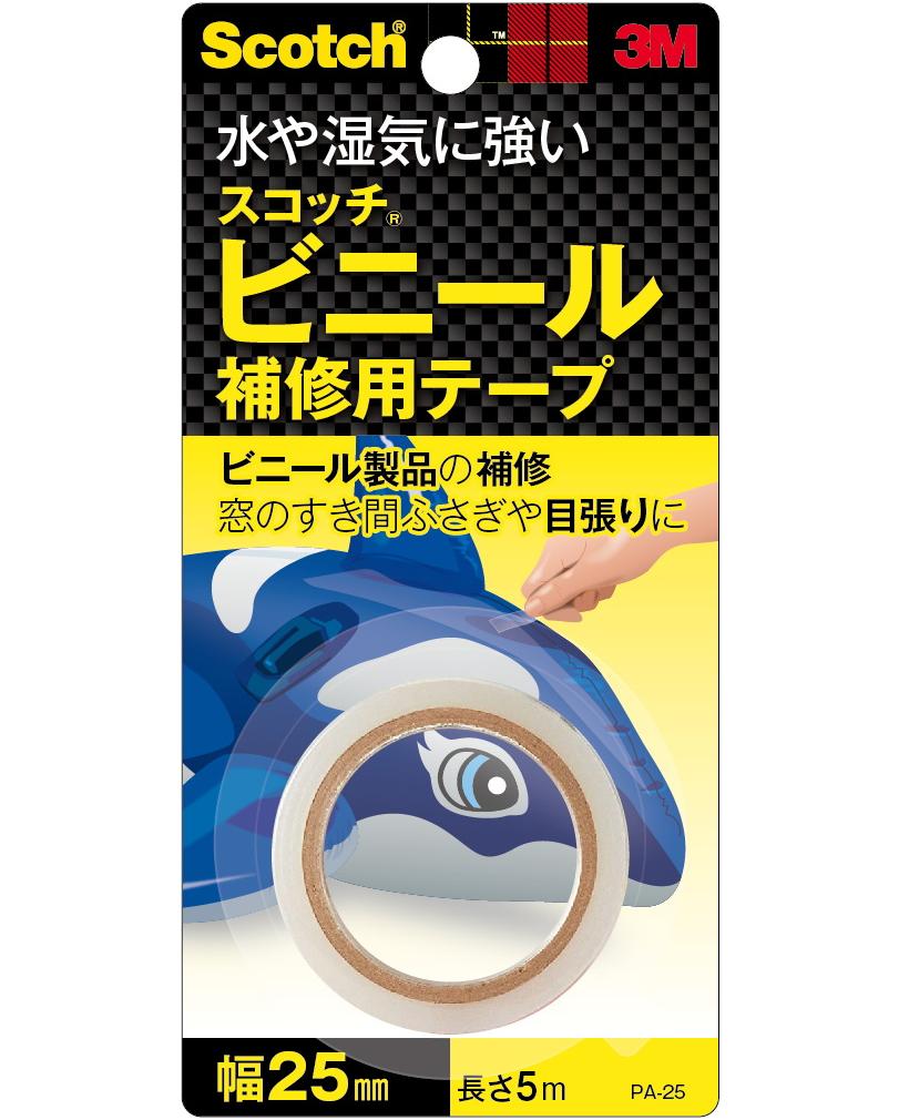 スコッチ 3M スリーエム ビニール補修テープ 新色追加して再販 PA-25 25mm×5m 爆売り