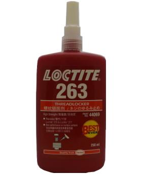 ロックタイト(LOCTITE) 263 250ml 小箱10本入り(お取り寄せ品)