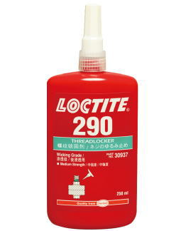 ヘンケルジャパン ロックタイト(LOCTITE)290 250ml 小箱10個入り(お取り寄せ品)