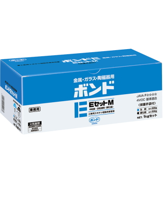 コニシ ボンドEセットM 1kgセットケース12個入り(お取り寄せ品)