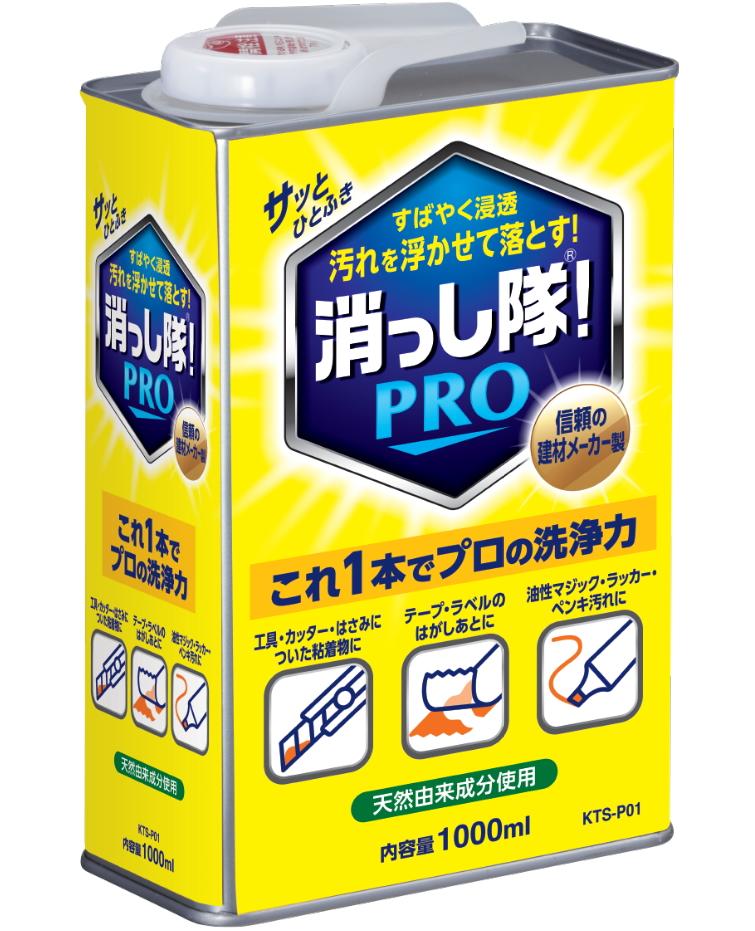 これ1本でプロの洗浄力 ABC商会 消っし隊 PRO 1L KTS-P01 ケース5個入り いよいよ人気ブランド おしゃれ