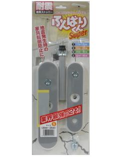 ふんばりくんSUPER Sタイプ 白 ケース20個入り (お取り寄せ品)