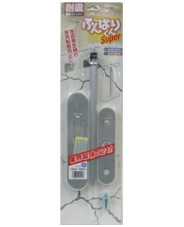 ふんばりくんSUPER Bタイプ 白 ケース20個入り (お取り寄せ品)