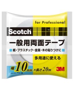 スコッチ他社製品とくらべバランスよく色々な素材に強力に接着 3M スリーエム 豊富な品 定価 PGD-10 一般用両面テープ 10mm×20m