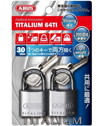 ABUS 南京錠 TITALIUM 30mm 2個入パック(BP-64TI/30KA) 小箱5個入り(お取り寄せ品)