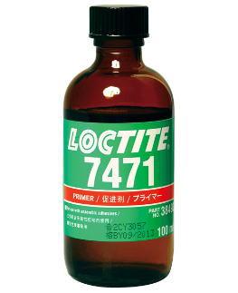 ヘンケルジャパン ロックタイト(LOCTITE)7471 100ml ケース12本入り(お取り寄せ品)