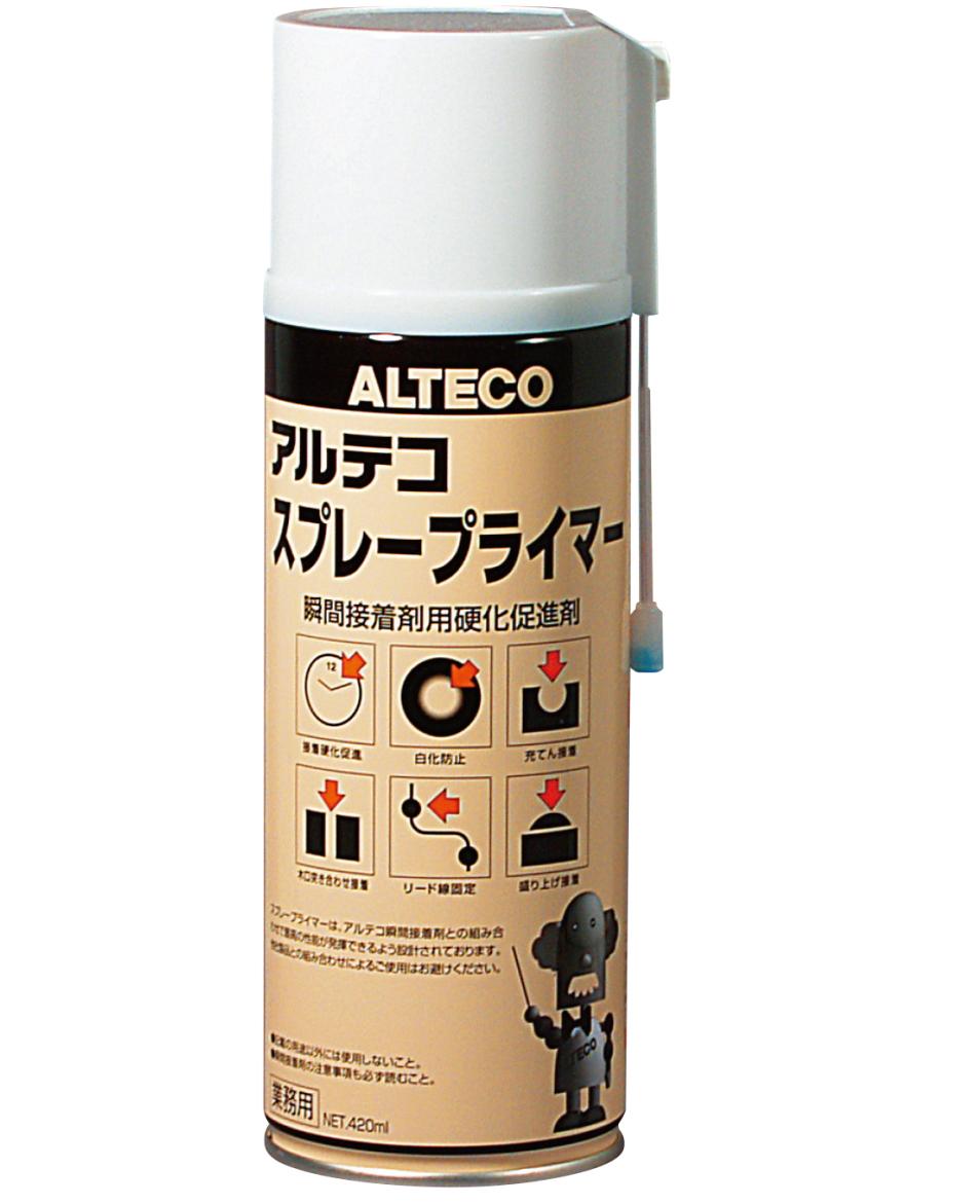 アルテコ スプレープライマー420ml 小箱12本入り
