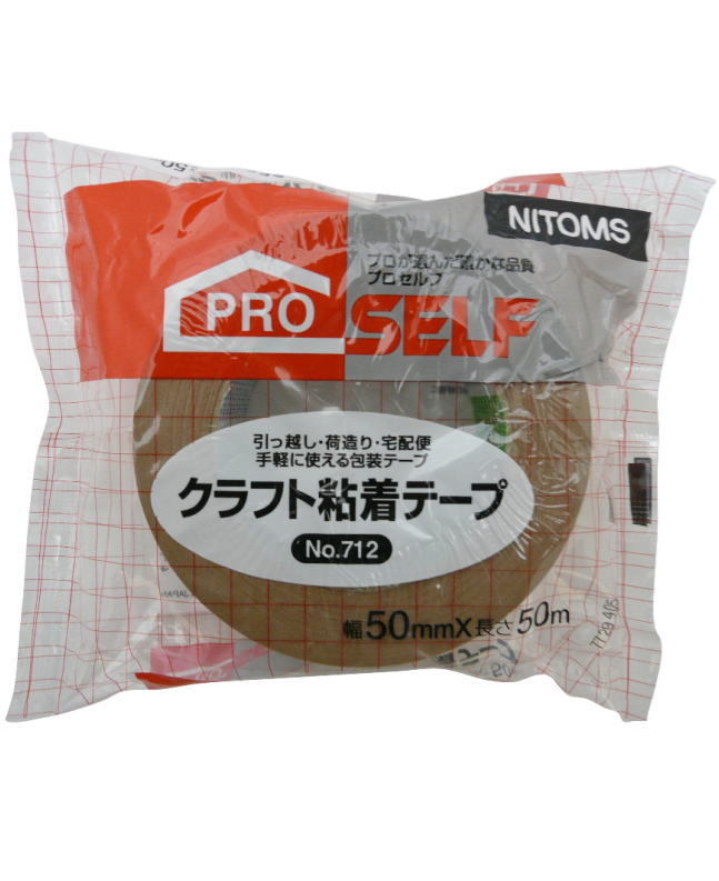 ニトムズ クラフト粘着テープ 50mm×50m  ケース50巻入(お取り寄せ品)