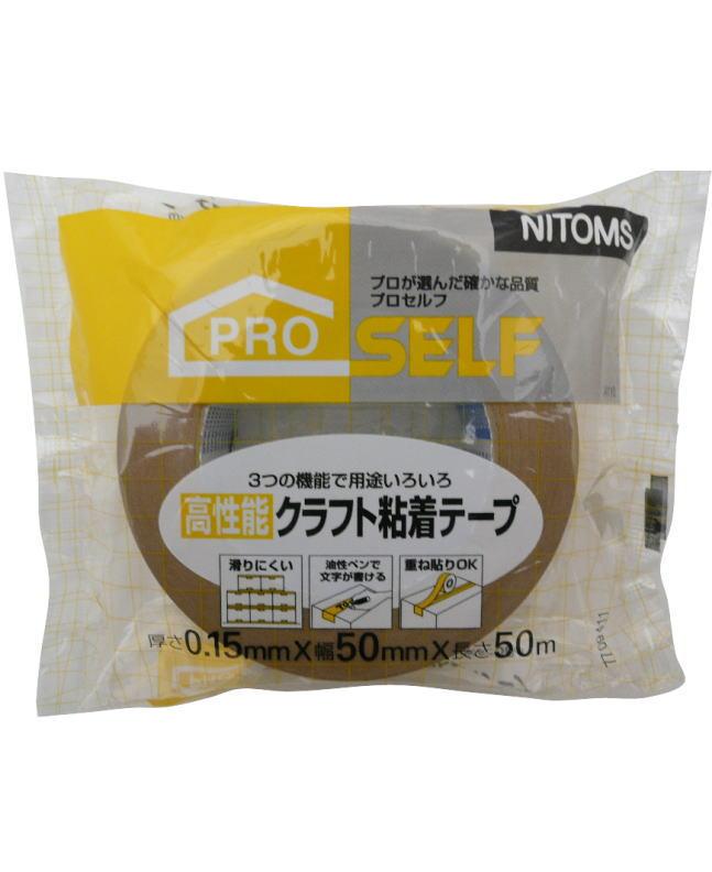 ニトムズ 高機能クラフト粘着テープ 50mm×50m ケース50巻入(お取り寄せ品)