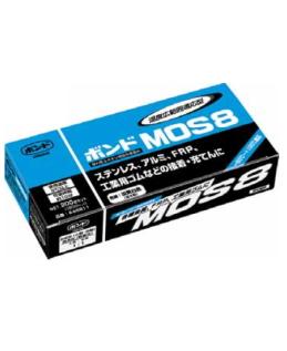 コニシ ボンドMOS8 200gセット 小箱10個入り(お取り寄せ品)