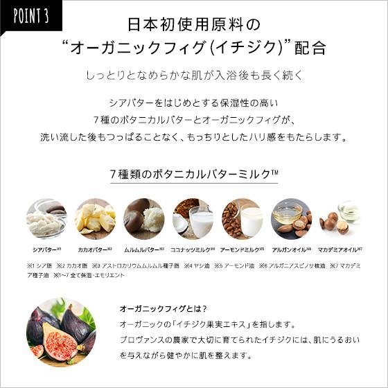 \\最大200日元OFF//BOTANIST身体擦洗BOTANIST植物学家擦洗身体擦洗砂糖&黄油擦洗美体保养擦洗身体按摩