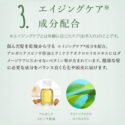 【BOTANIST】 Botanical 头发护理油 80ml / botanical out bath treatment oil