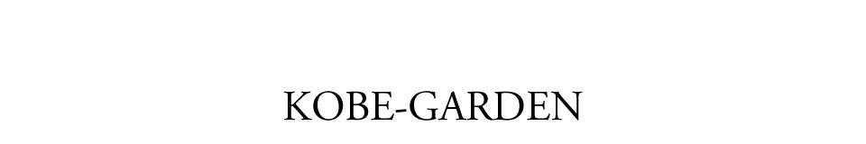 kobe-garden:神戸のセレクトショップです。