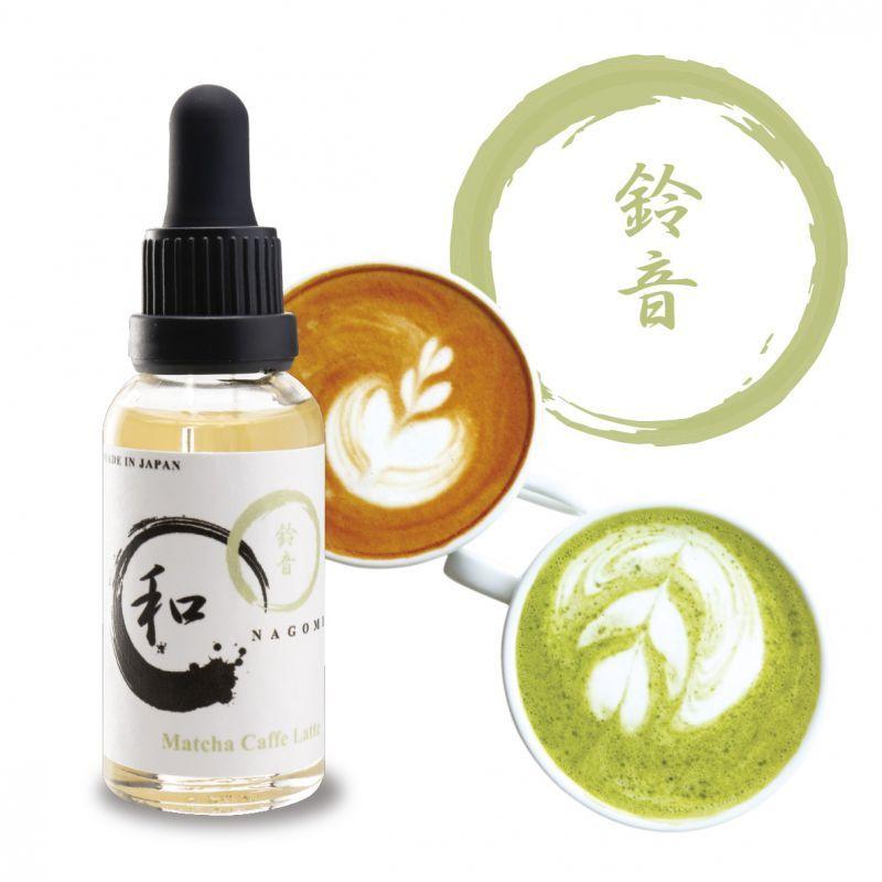 電子タバコ 国産 リキッド BI-SO ビソー ビーソ 10本セット「和-NAGOMI-」 Liquid 抹茶カフェラテ 30ml 正規品/アイス/ベイプ/フレーバー/安全 プルームテック 対応