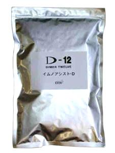 【4月28日までポイント10倍】イムノアシストD-12(ドクターユース品)44.1g(490mg×90粒)