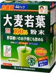 【本日ポイント5倍相当】◆山本漢方の大麦若葉100%44包×20個(1ケース)